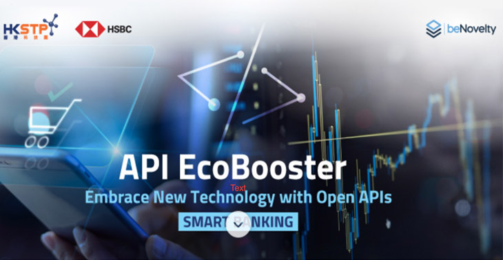 CASHOFF takes part in HSBC API EcoBooster